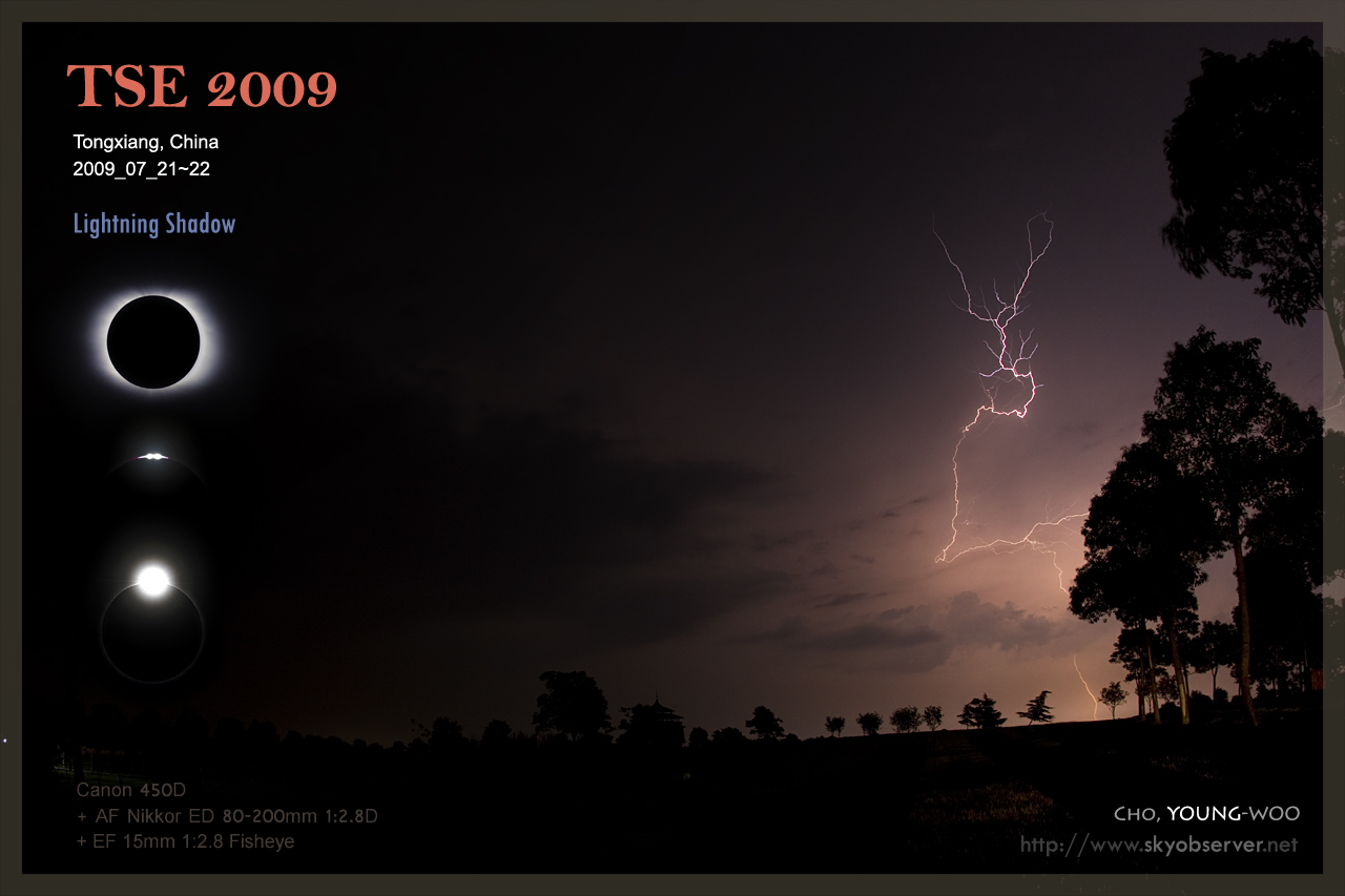 sf_2009_07_21~22_lightning_shadow_w1280.jpg